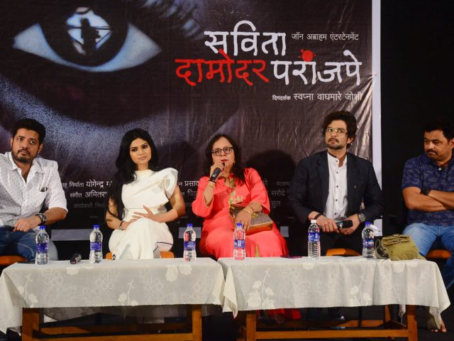 Goa Marathi Film Festival to end with the premiere of 'Savita Damodar Paranjape'