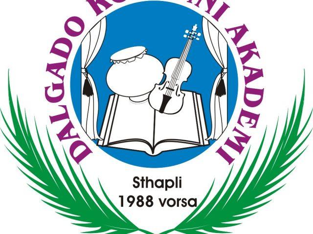 DKA to celebrate 'Romanxicho Patxai' Reginald Fernandes Day on June 14