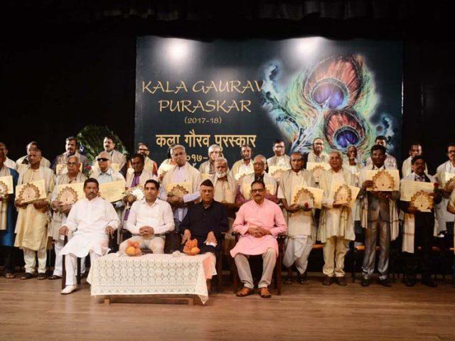 Kala Gaurav Puraskar