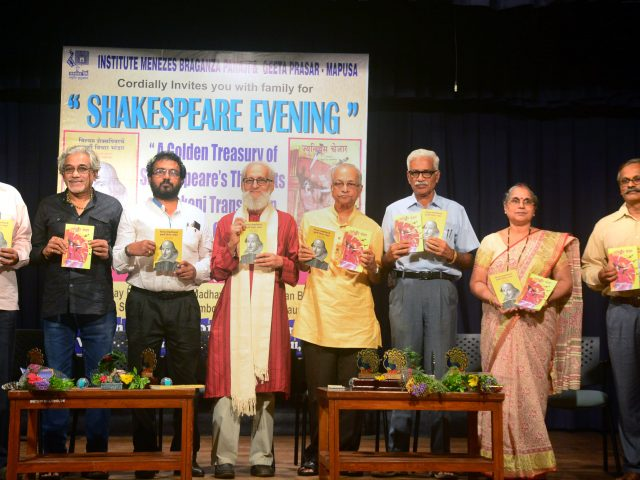 Bringing Shakespeare on a regional front