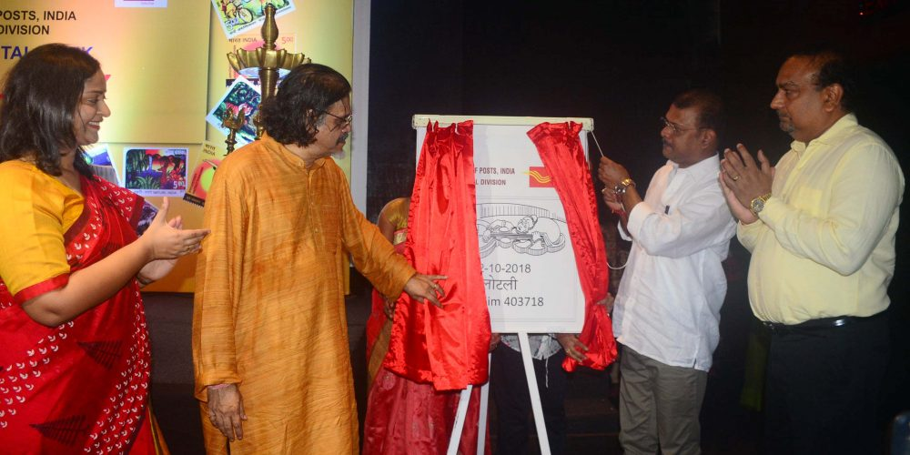 Goa gets it's first pictorial cancellation