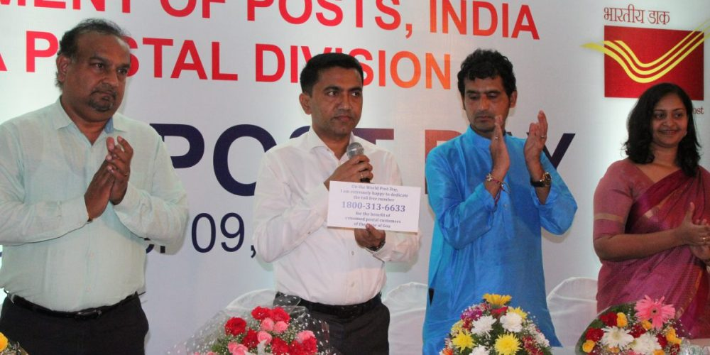 Toll free number launched for postal complaints, suggestions