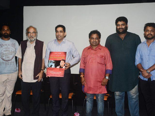 Konkani gazal 'Hanv Pila Illoso' released