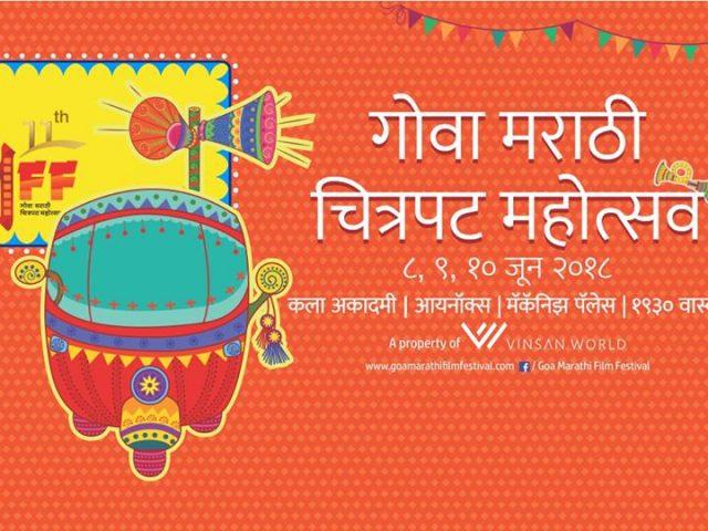 Madhuri Dixit to inaugurate 11th Goa Marathi Film Festival
