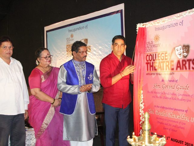 Goa College of Theater Arts gets affiliated to Goa University