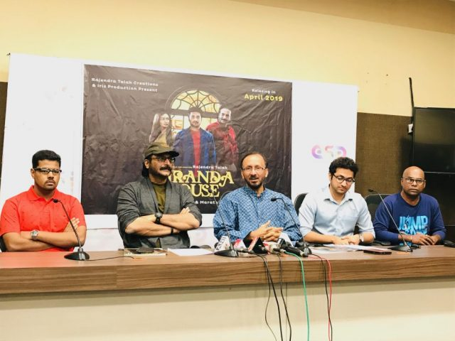 Rajendra Talak directed thriller 'Miranda House' set to release in April