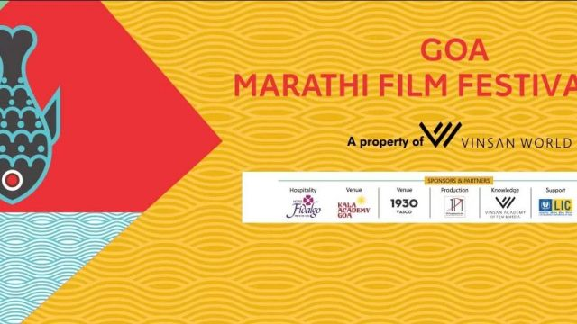 12th Goa Marathi Film Festival to kick-off on June 28