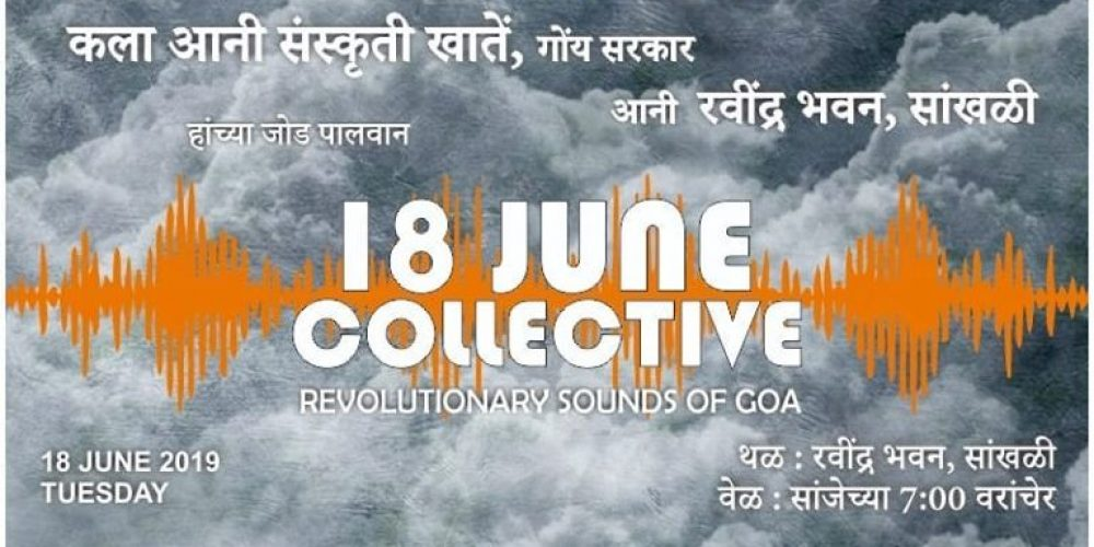 Parikrama knowledge terminus to host revolutionary sounds of Goa