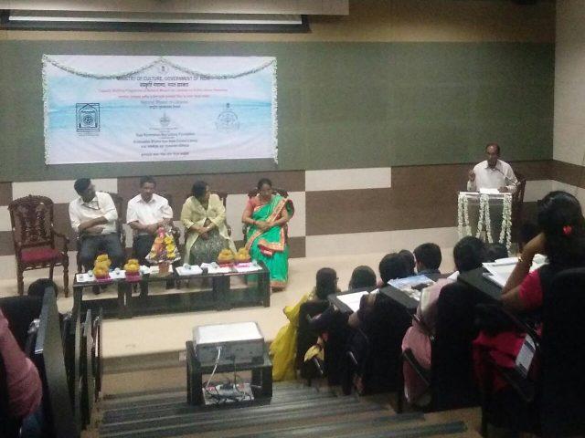 Capacity building program inaugurated at Sanskruti Bhavan