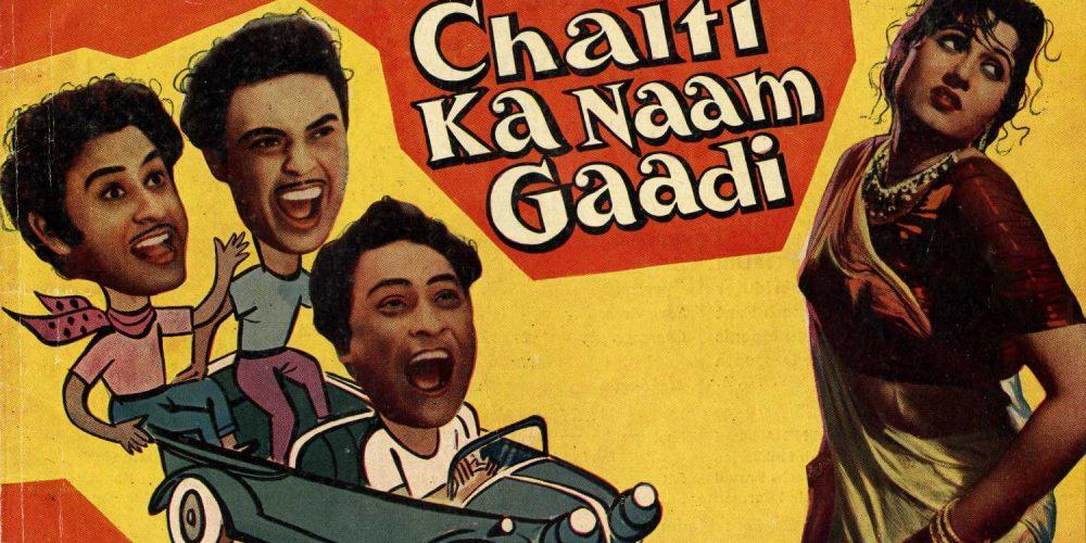 Classic comedies at IFFI 2019 open air screenings