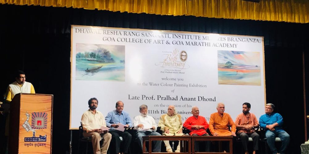 Exhibition on the works of late Prof. Pralhad Dhond held