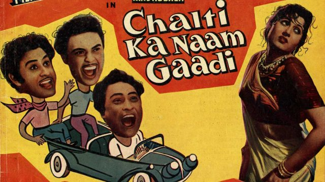 Classic comedies at IFFI 2019 open air screenings
