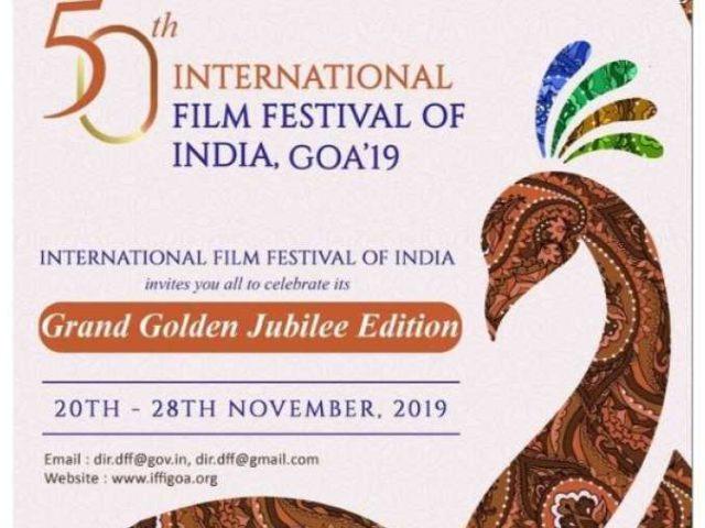 Iffi's Golden Jubilee : Venues & Activities
