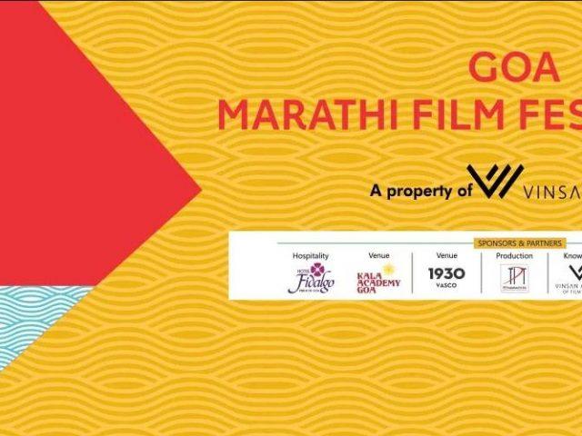 12th Goa Marathi Film Festival to kick-off on June 28