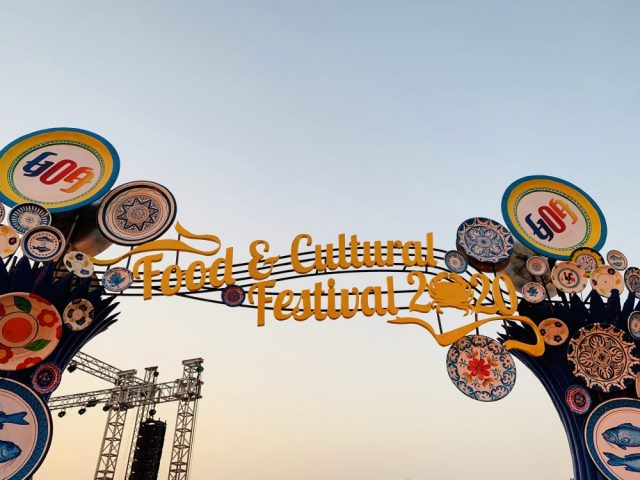 Celebrating Food with Carnival vibes – Goa Food and Cultural Festival 2020