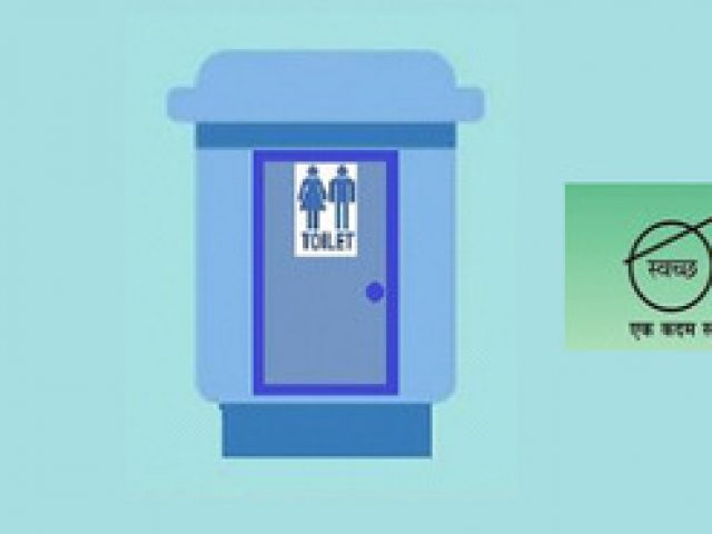Public Toilets in state being geotagged by GSUDA