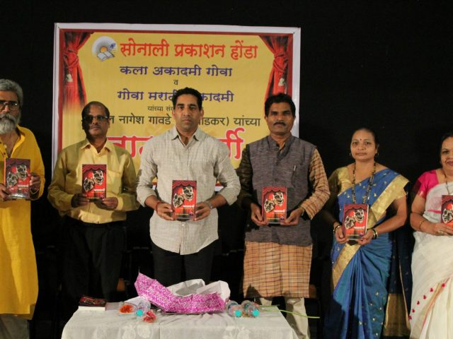 Book release of 'Natyakarmi'