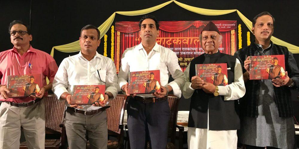 'Mee Natakwala'- A sneak- peek into the theatrical life of Prasad Sawkar