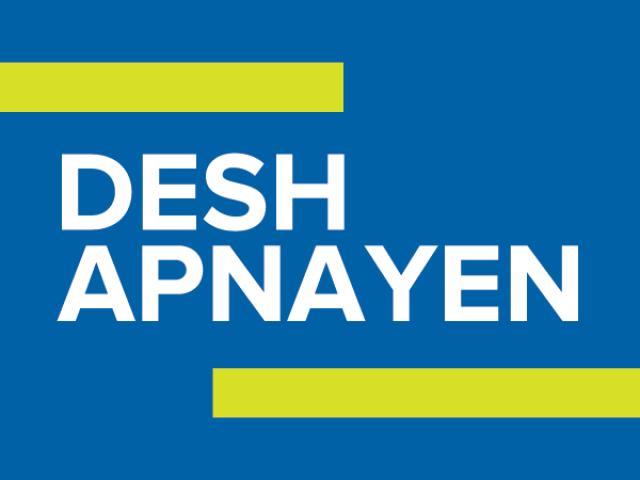 Desh Apnayen Launches Actizen Contest
