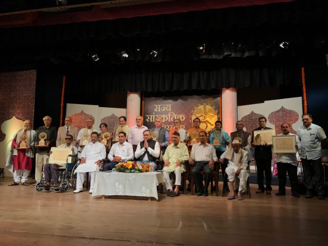 Government honors artistes with 'Goa State Cultural Award'