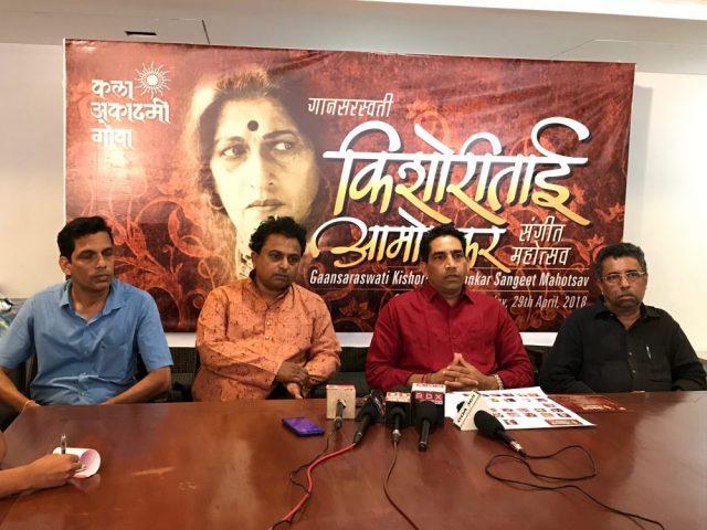 Gaansaraswati Kishoritai Amonkar Sangeet Mahotsav to be held on April 28